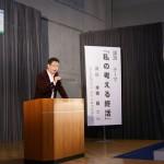 本橋さんの講演