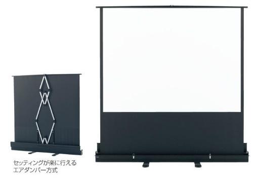 ウチダ KFN-80W